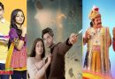 टीवी के ये 6 मशहूर शो हो रहे हैं बंद, देख लें इसमें आपका पसंदीदा सीरियल तो शामिल नहीं