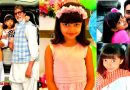 आराध्या बच्चन में बसती है पूरे बच्चन परिवार की जान,देखें कितनी खूबसूरत बॉन्डिंग है आराध्या की सबके साथ