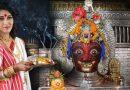 7 दिसंबर काल भैरव जयंती पर समस्त कष्टों से मिलेगा छुटकारा, करें ये साधारण से काम