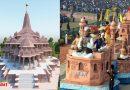 अब पूरी दुनिया को दिखेगा अयोध्या का मान, 26 जनवरी की परेड में शामिल हुई राम मंदिर की झांकी