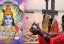 Kharmas 2020: 14 जनवरी से पहले कर लें यह कार्य, भगवान विष्णु आपकी हर मुराद करेंगे पूरी