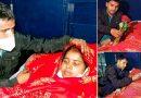 हौसले और हिम्मत को सलाम:  शादी के दिन टूटी दुल्हन की रीढ़ हड्डी, फिर अस्पताल में ही दूल्हे ने सजा दी सिन्दूर से मांग