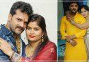 भोजपुरी सिनेमा के सुपरस्टार खेसारी लाल यादव की पत्नी दिखती है चाँद सी खुबसूरत,देखें तस्वीरे