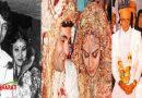Photos: 80 के दशक के इन एक्टर्स के सिर पर जब सजा था शादी का सेहरा, देखिए कैसे लग रहे थे