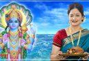 Jaya Ekadashi 2021: इस दिन है जया एकादशी व्रत, भूलकर भी ना करें ये काम अन्यथा मिलेगा अशुभ परिणाम