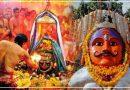 जानिए कब है भगवान भैरव की पूजा का दिन, कालाष्टमी पर करें ये काम मनोकामनाएं होंगी पूरी