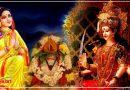 माघ गुप्त नवरात्रि इस दिन से हो रही है शुरू, जानिए शुभ मुहूर्त और पूजा विधि
