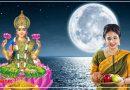 27 फरवरी को है माघ पूर्णिमा, मां लक्ष्मी की कृपा पाने के लिए करें ये उपाय, होगी धन की प्राप्ति