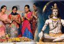Mahashivratri 2021: महाशिवरात्रि के दिन करें ये आसान काम, शिवजी की होगी कृपा, मनोकामनाएं होंगी पूरी