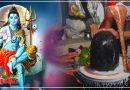 महाशिवरात्रि पर इन आसान तरीकों से भगवान शिव को करें प्रसन्न, जीवन की हर परेशानी हो जाएगी दूर