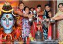 Mahashivratri 2021: मनोकामना के अनुसार करें भगवान शिव का अभिषेक, मनचाहे फल की होगी प्राप्ति
