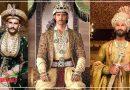 इन बॉलीवुड एक्टर्स ने बड़े पर्दे पर महाराजाओं का किरदार निभाकर खूब बटोरी वाहवाही !