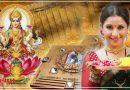 घर में कर लें सिर्फ ये 4 बदलाव, साथ देने लगेगी आपकी किस्मत, मां लक्ष्मी की बरसेगी कृपा