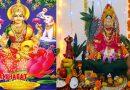 ऐसे करें मां लक्ष्मी की पूजा, धन से जुड़ी समस्या होगी दूर, घर में आएगी सुख-समृद्धि