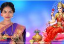 क्या आपसे बिल्कुल रूठ गई हैं मां लक्ष्मी तो शुक्रवार को करें ये उपाय, धन की देवी हो जाएँगी खुश
