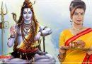 26 मार्च को है प्रदोष व्रत, इस विधि से करें पूजा, भोलेनाथ की प्राप्त होगी कृपा