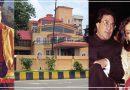 राजेश खन्ना ने जब खरीदा था राजेंद्र कुमार का घर, खूब लड़ी थी पत्नी डिंपल, जानिए अनसुना किस्सा