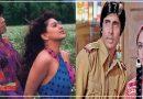 अगर ये सितारे ना छोड़ते फिल्म तो अमिताभ-शाहरुख कभी नहीं बन पाते सुपरस्टार्स