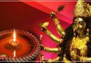 चैत्र नवरात्रि में जला रहे हैं अखंड ज्योति, तो इन नियमों का करें पालन, ना करें ये गलतियां