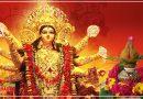 चैत्र नवरात्रि पर घटस्थापना से पहले जरूर कर लें ये काम, मिलेगा फायदा, माता रानी होंगी प्रसन्न