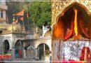 """बेहद रहस्यमयी है माता का ये मंदिर, यहां सदियों से जल रही है बिना """"तेल और बाती की ज्योत"""""""