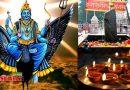 शनि के प्रकोप से ऐसे मिलेगी मुक्ति, जानिए कब और कैसे करें शनि महाराज की पूजा