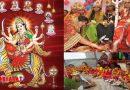 20 अप्रैल को है दुर्गाष्टमी, जानिए शुभ मुहूर्त और इस दिन कैसे करें कन्या पूजा