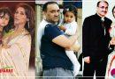 रानी मुख़र्जी के पास हैं करोड़ों रुपयों को जायदाद, तोहफे में बेटी आदिरा को दे चुकी हैं 2 शानदार बंगले