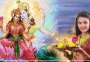 इस दिन है पापमोचनी एकादशी, जानिए किस शुभ मुहूर्त में करें पूजा और व्रत का महत्व