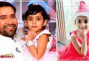 दिनेश लाल यादव उर्फ निरहुआ ने बेटी अदिति के जन्मदिन पर शेयर की ये क्यूट तस्वीर ,देखें इनकी पत्नी और बच्चों की अनदेखी तस्वीरे