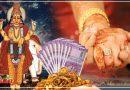 गुरु को मजबूत बनाने के लिए करें ये उपाय, होगी धन वृद्धि, शादीशुदा जिंदगी बनेगी खुशहाल