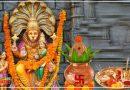 इस दिन मनाई जाएगी नृसिंह जयंती, व्रत रखने से हर संकट से मिलती है मुक्ति, जानिए पूजा विधि