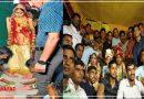 भावुक कर देने वाली ख़बर, शादी में आए 100 कमांडो ने कुछ इस अंदाज में दी शहीद भाई की बहन को विदाई