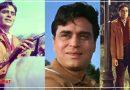 """आखिर राजेंद्र कुमार कैसे बने """"जुबली कुमार"""", जानिए अभिनेता के जीवन से जुड़ी खास बातें"""