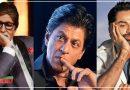 बॉलीवुड के ये दिग्गज सितारे भी एक समय में हो चुके हैं कंगाल, अमिताभ बच्चन से लेकर शिल्पा शेट्टी तक है लिस्ट में शामिल