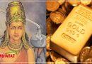 मामुली धातु को सोने में बदलने में माहिर थे रसायनशास्त्री नागार्जुन, जानिए भारत के इस महान वैज्ञानिक के बारे में