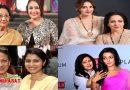 बॉलीवुड में इन अभिनेत्रियों ने कमाया खूब नाम लेकिन उनकी बेटियों का नहीं चला सिक्का, फ्लॉप रहा फिल्मी करियर