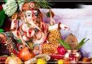 इस दिन से शुरू हो रही है गणेश चतुर्थी, जानिए शुभ मुहूर्त और पूजा विधि