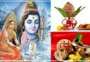 इस बार इस दिन किया जाएगा प्रदोष व्रत, जानिए इसको करने से क्या मिलते हैं लाभ और व्रत पूजा विधि